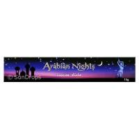 Kamini Incense Sticks - Arabian Nights - 15g