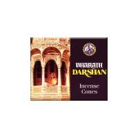 Asoka Incense Cones - Bharath Darshan - 1 Packet / 10 Cones